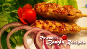Chicken Seekh Khabab