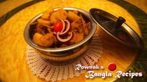 Quail curry 300x168 Quail Curry