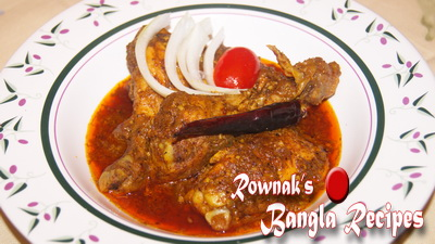 Chittagoan chicken-1