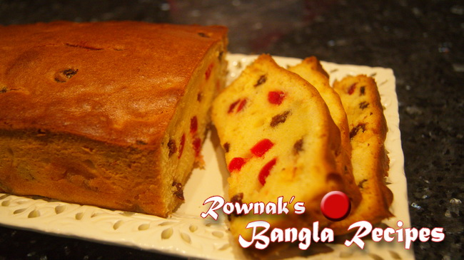 fruit cake Bangladeshi Fruit Cake