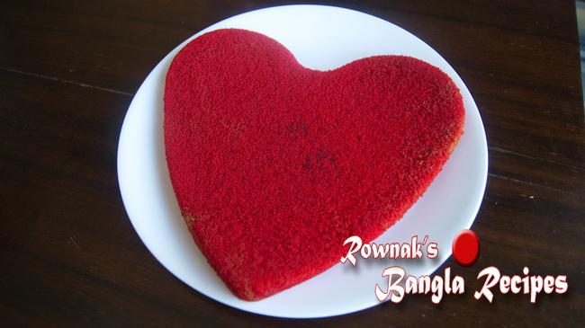 red velvet cake 1 Red Velvet Cake