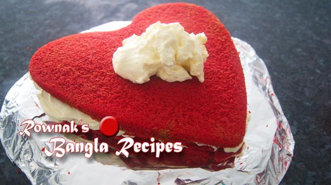 red velvet cake 2 Red Velvet Cake