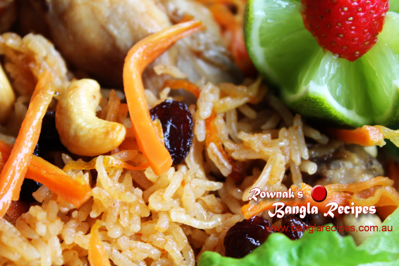 bukhari rice -1
