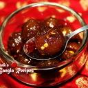 Indian Gooseberry Chutney / Amlokir Chatni / Amlokiri Morobba / আমলকীর চাটনি / আমলকীর মোরব্বা