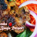 Beef Chop In Bangladeshi Style/ গরুর চাপ