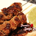 Seekh kabab / Beef shashlik / Seekh kebab – In Oven