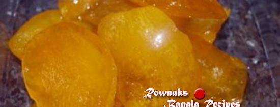 Amer Morobba / Mango Marmalade / আমের মোরব্বা