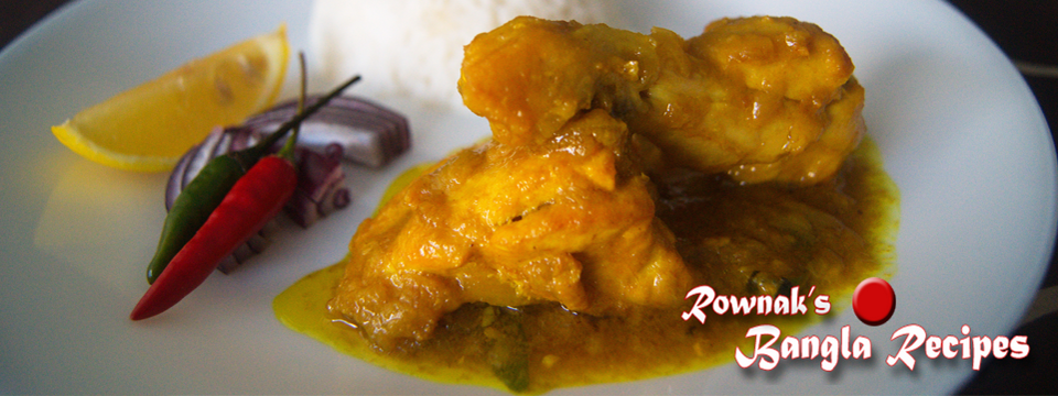 Bangladeshi recipes by rownak goalondo chicken curry steamer curry forumfinder Image collections