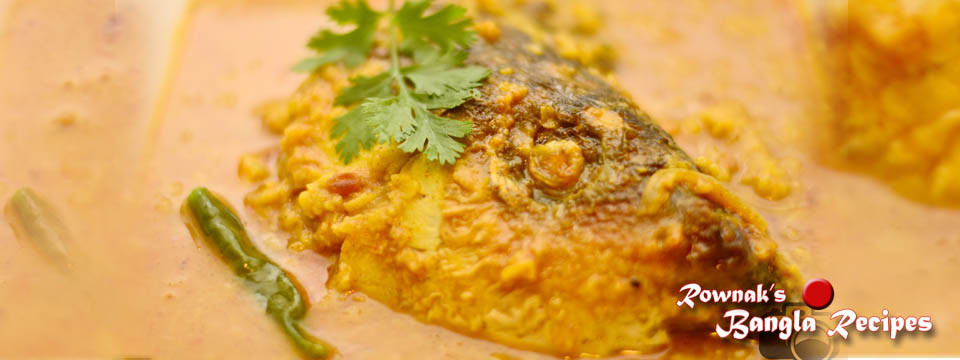 Bangladeshi recipes by rownak rui macher muri ghonto forumfinder Gallery