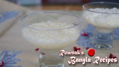 Sabudana Payesh / Sago Pudding (Specially For Diabetes)