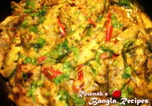 Puti Macher Chorchori / Spicy Small Fish /  পুঁটি মাছের চড়চড়ি