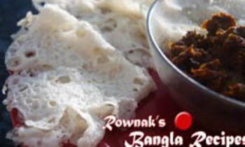 Chhita Pitha/ Rice Net /Chhita Ruti /ছিটা পিঠা(Gluten Free)