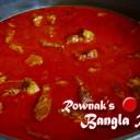 Mezban Beef Curry / মেজবান / মেজবানের গোশত