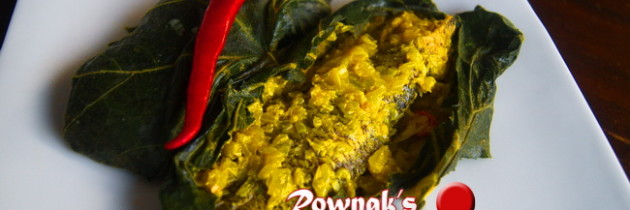 Koi Macher Paturi / Steamed Fish Wrap