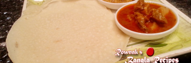 Kholajali Pitha / Rice flour Crepe (Gluten Free)