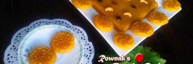 Chana Dal Halwa / Cholar Daler Halwa/ Booter Dal Halwa/ Split Chickpeas Fudge