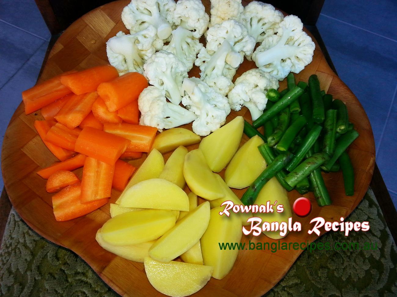 vegetable biryani 3