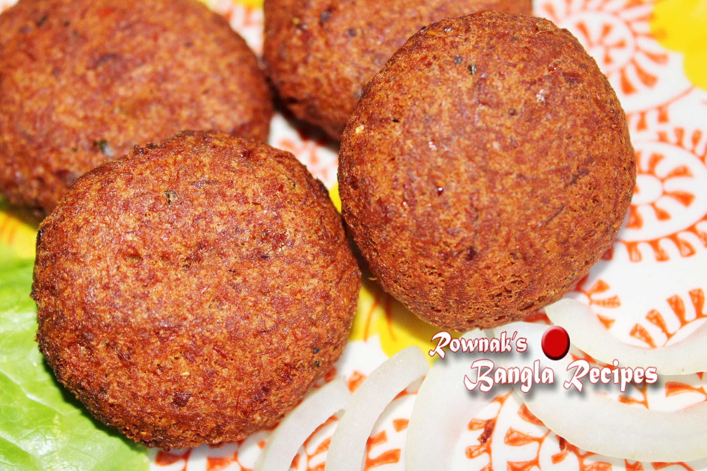 shami kabab 1