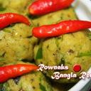 Taki Macher Bhorta / Mashed Fish / টাকি মাছের ভর্তা