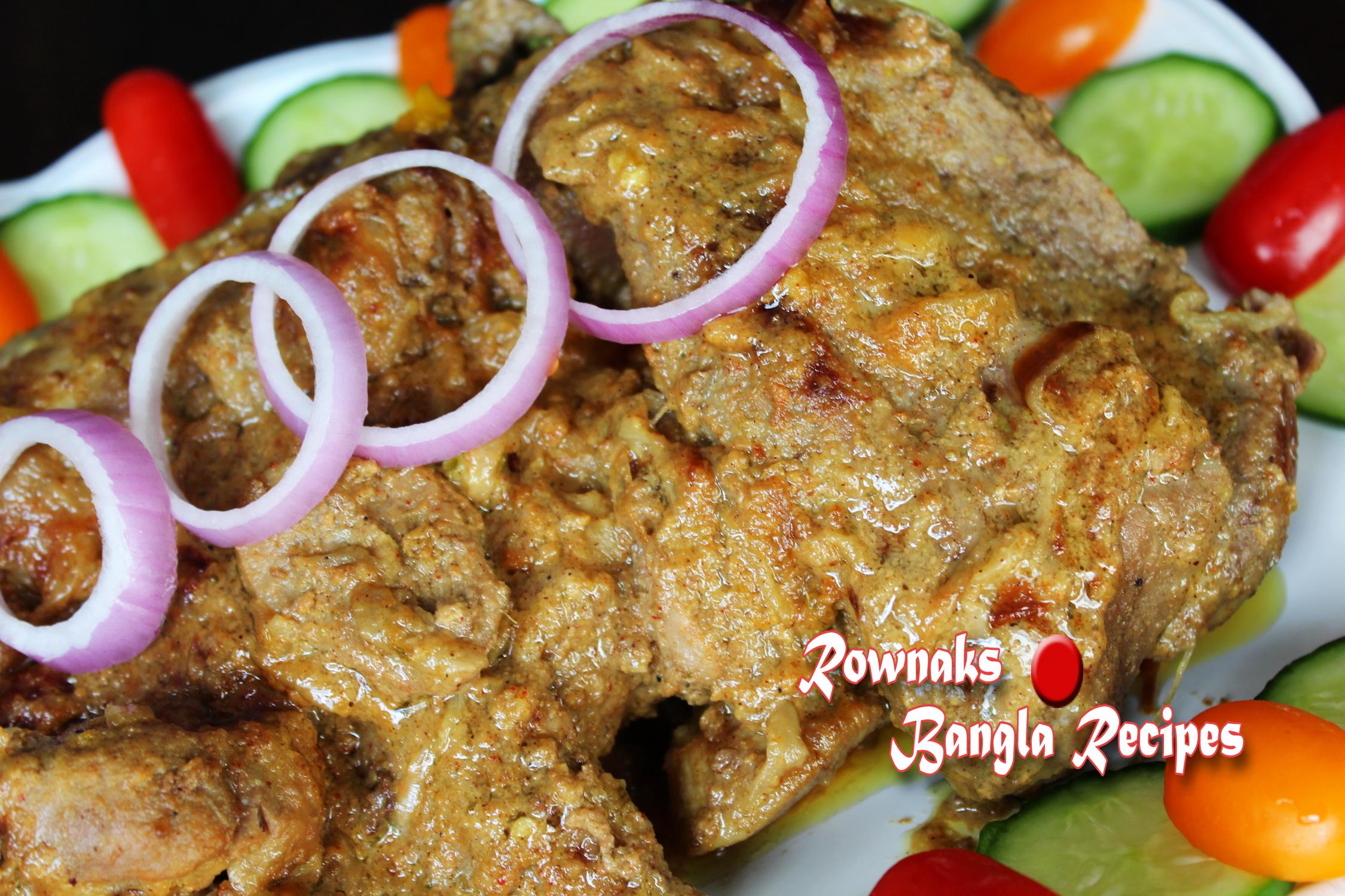 mutton leg roast 1