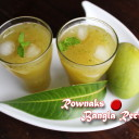 Green mango Juice / Kacha Amer Shorbot  / কাঁচা আমের শরবত