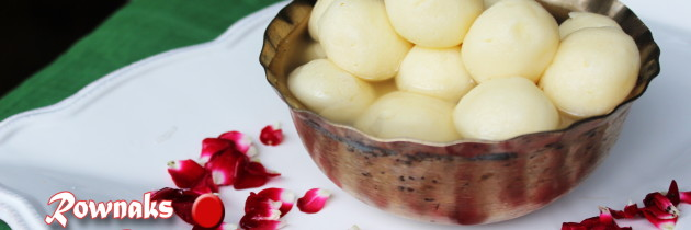 Rosogolla / Sada Misti / Sweet Cheese Ball / রসগোল্লা