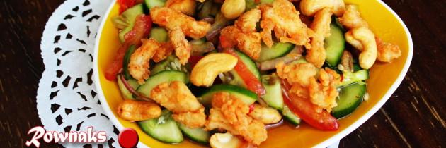 Thai Chicken Cashew Nut Salad / থাই স্টাইল চিকেন কেসু নাট সালাদ