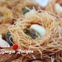 Bird's Nest Kunafa