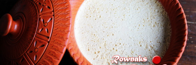 Bangladeshi Sweet Yogurt / Misti Doi / দই(দধি)-Traditional Way